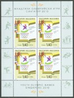 stamp bul 2010 july 30th mi 4963 ms youth olympic games singapore ms with pictogram on lower left margin