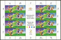 stamp ina 1977 sept. 9th south east asian games ms mi 1792 93 with rowing mascot in lower margin