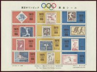 cinderella jpn og tokyo 1964 ms with images of 12 different olympic stamps