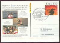 stationary ii ger 2004 os athens sporthilfe no. 86 gold medal for w1x and w4x
