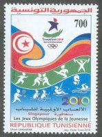 stamp tun 2010 aug. 14th youth olympic games singapore pictogram