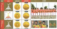 Stamp CHN 2009 SS 16th Asian Games Guangzhou W2
