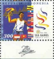Stamp INA 1977 Sept. 9th South East Asian Games MS Mi 1790 91 with rowing mascot in lower margin detail