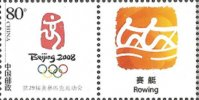 Stamp CHN 2006 OG Beijing with Olympic pictogram No. 12 on tab