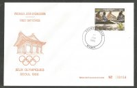 FDC NIG 1988 June 22nd OG Seoul