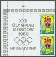 stamp bul 1979 nov. 30th og moscow mi 2840 with pictograms in margins