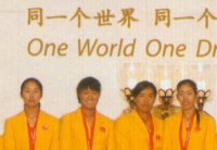 Stamp CHN 2008 Aug. 9th Mi 3992 MS OG Beijing with Chinese gold medal winners detail W4X crew