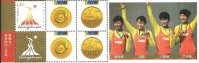Stamp CHN 2009 SS 16th Asian Games Guangzhou W4