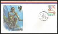 FDC KOR 1985 June 10th OG Seoul 1988