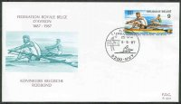 fdc bel 1987 sept. 5th pm huy illustration as stamp