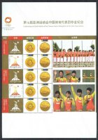 Stamp CHN 2009 SS 16th Asian Games Guangzhou W4 W2 2