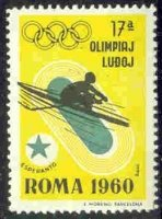 Cinderella ESP 1960 OG Rome Esperanto Single sculler on yellow background