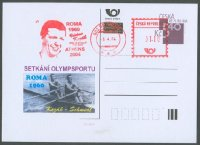 illustrated card cze 2004 with red meter mark vaclav kozak and photo of kozak schmidt 2x gold medal winners rome 1960