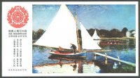 pc chn 2009 painting claude monet sailing at argenteuil