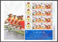 stamp chn 2008 ms og beijing with chinese gold medal winners w4x on the water