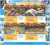 stamp stp 2004 og athens ms imperforated sprint high jump javelin rowing