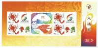 Stamp CHN 2010 The 17th Bangsu Games