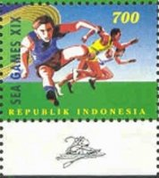 Stamp INA 1977 Sept. 9th South East Asian Games MS Mi 1792 93 with rowing mascot in lower margin detail