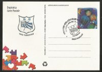 illustrated card cro 2012 centenary of vukovar rowing club 1912