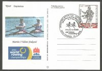 illustrated card cro 2015 m2x gold medal win for martin valent sinkovic cro at wrc amsterdam 2014 with pm zagreb jan. 14th
