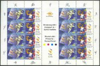 stamp ina 1977 sept. 9th south east asian games ms mi 1790 91 with rowing mascot in lower margin