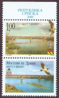 stamp bosnia serbian republic 2000 apr. 12th bridges mi 164 8 on tab